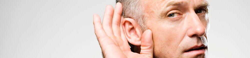 Острая нейросенсорная тугоухость
